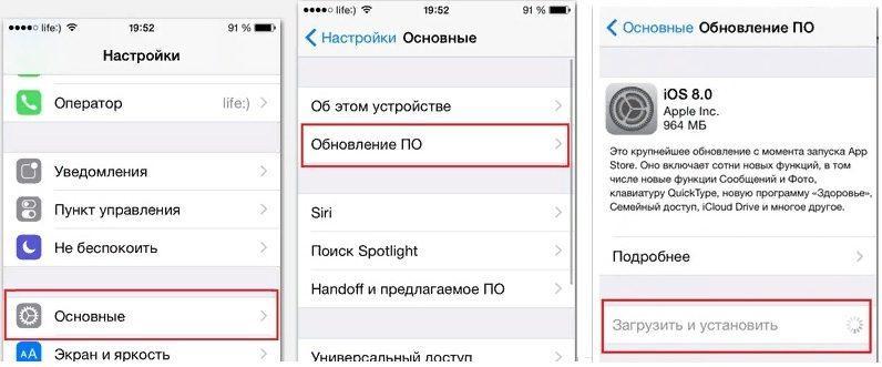 Как сделать чтобы iphone не тормозил