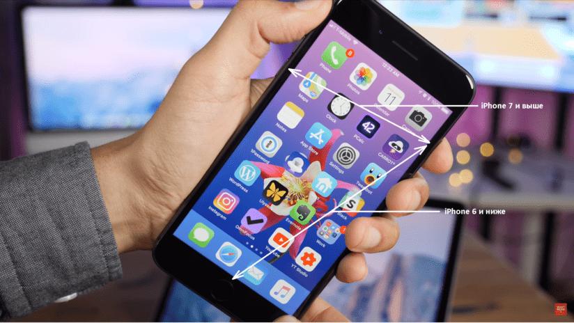 Не обновляется айфон 8 и айфон X
