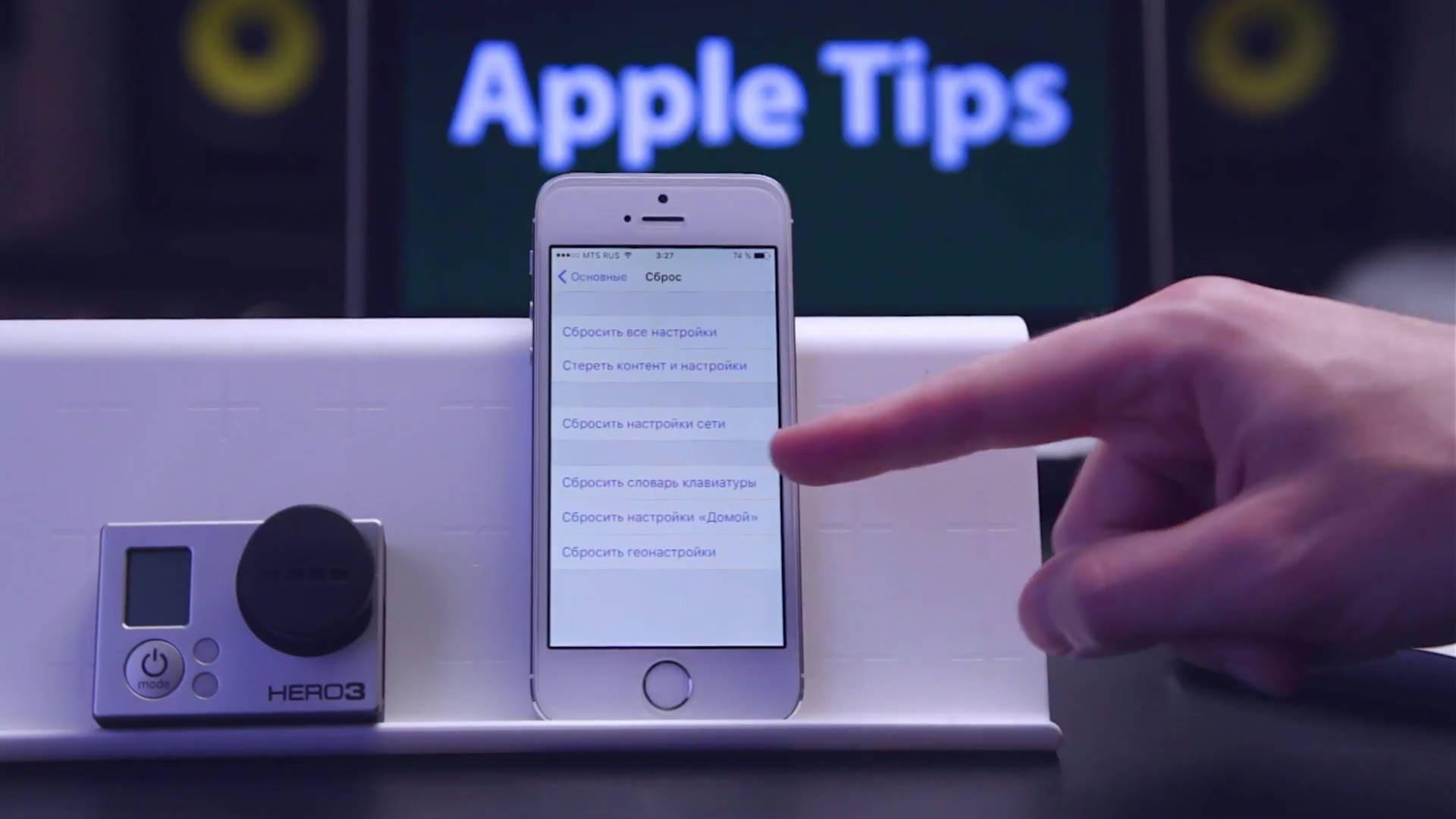 iPhone не видит обновление