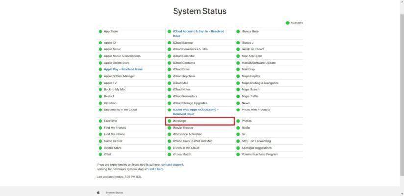 не работает iMessage на iPhone