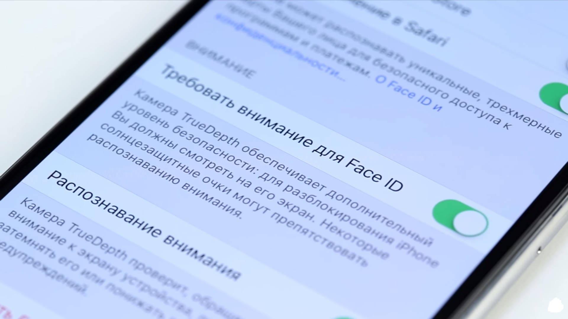 шрифты в iOS
