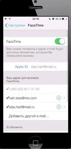 Как отключить iMessage