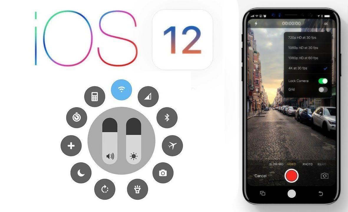 Когда выйдет iOS 12