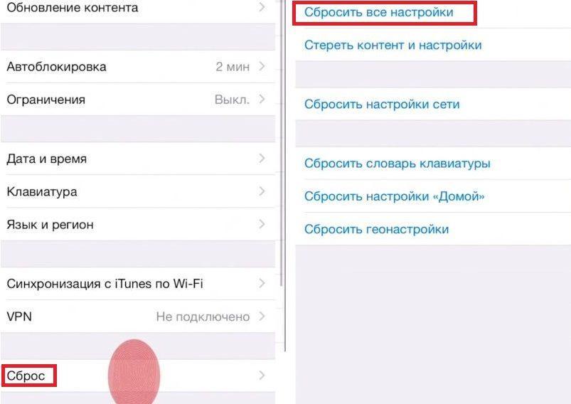 Тормозит iOS,глючитiOS, лагает iOS