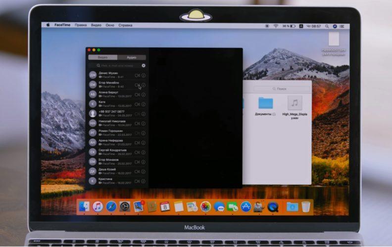 MacOS 10.13.2 High Sierra
