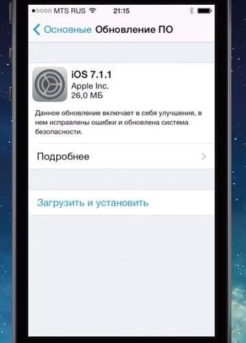 ошибка активации imessage на iphone