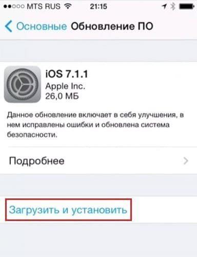 айфон работает в режиме наушники