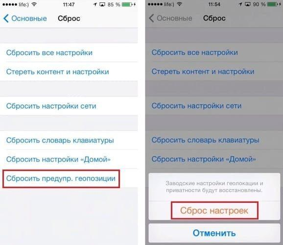 imessages ошибка