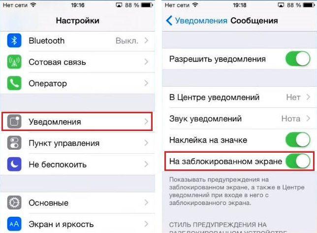 Как включить или отключить предварительный просмотр сообщений в iMessage