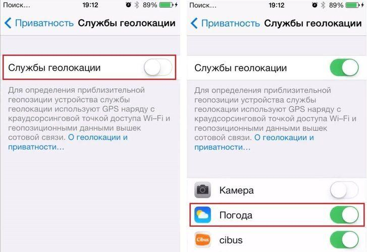 виджет погоды в iOS