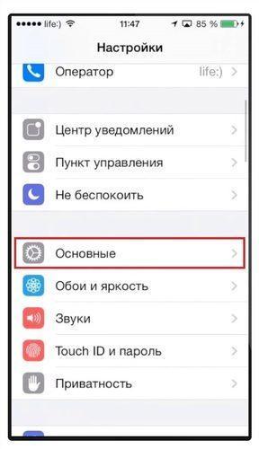 не работает виджет погоды в айфоне