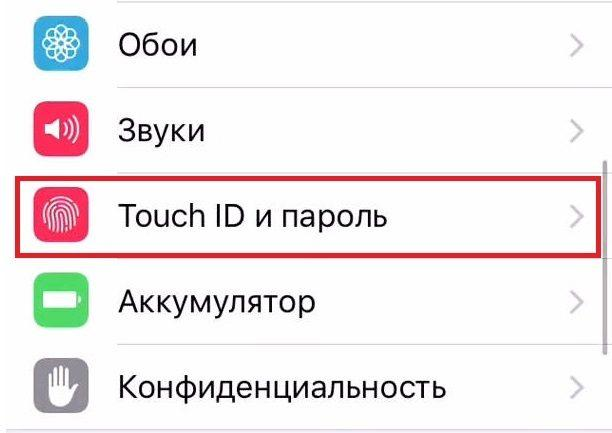 iphone не удается завершить настройку touch id