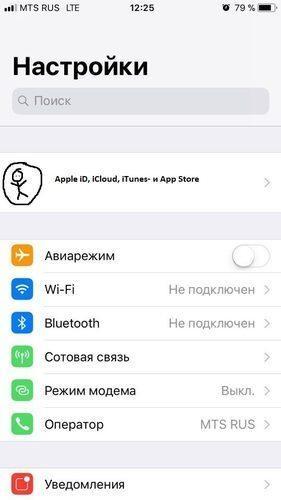 как удалить сохраненные пароли на айфоне