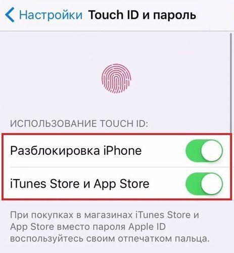 Как исправить проблему неработающего Touch ID на iPhone