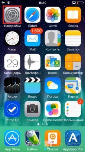 как поменять страну в app store
