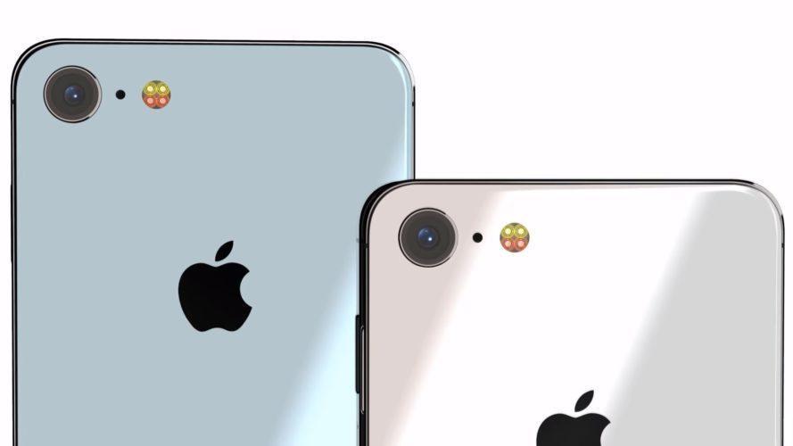 характеристики iphone se 2