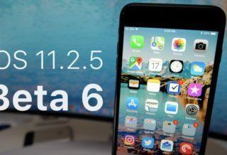 iOS 11.2.5 beta 6
