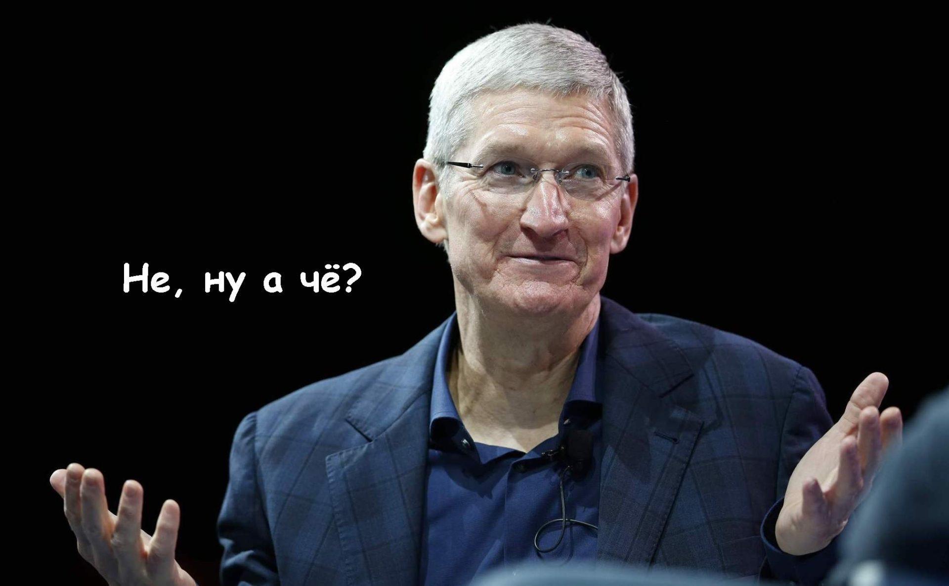 Когда выйдет iOS 11.3