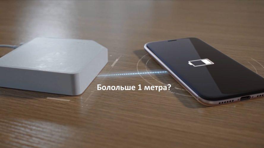 беспроводная зарядка iPhone 11