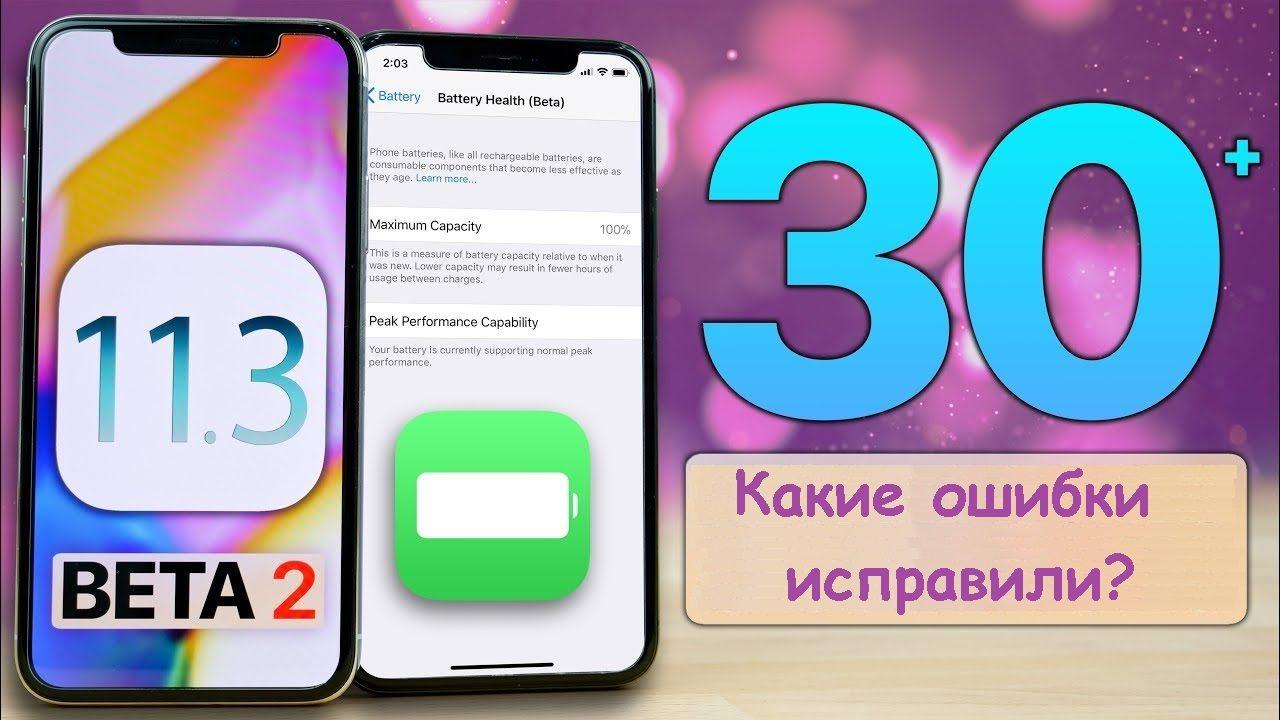 Скачать JailBreak на iOS 10 X X для 32-разрядных устройств