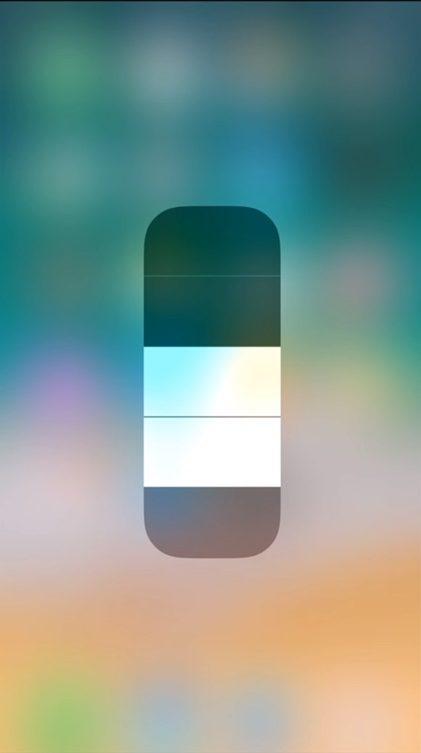 как сделать яркость автоматически на айфоне