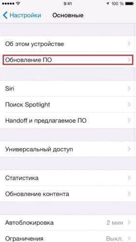Почему Айфон X, 8, 7, 6, 5, SE не видит сим-карту, что делать? (Не читает SIM-карту)