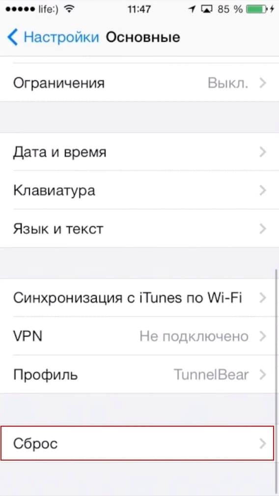 айфон завис на яблоке что делать