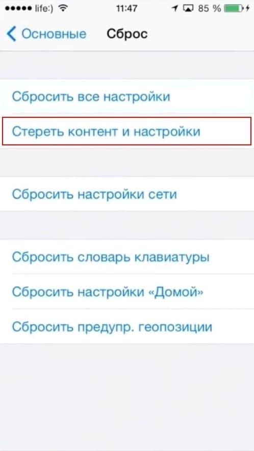 как проверить айфон на вирусы бесплатно