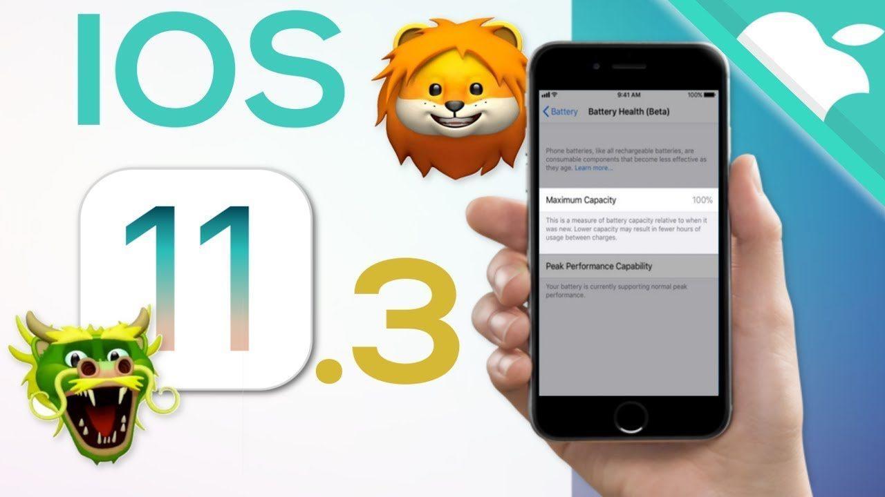 iOS 11.3 что нового