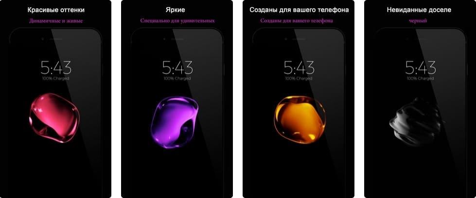 темные обои для iphone