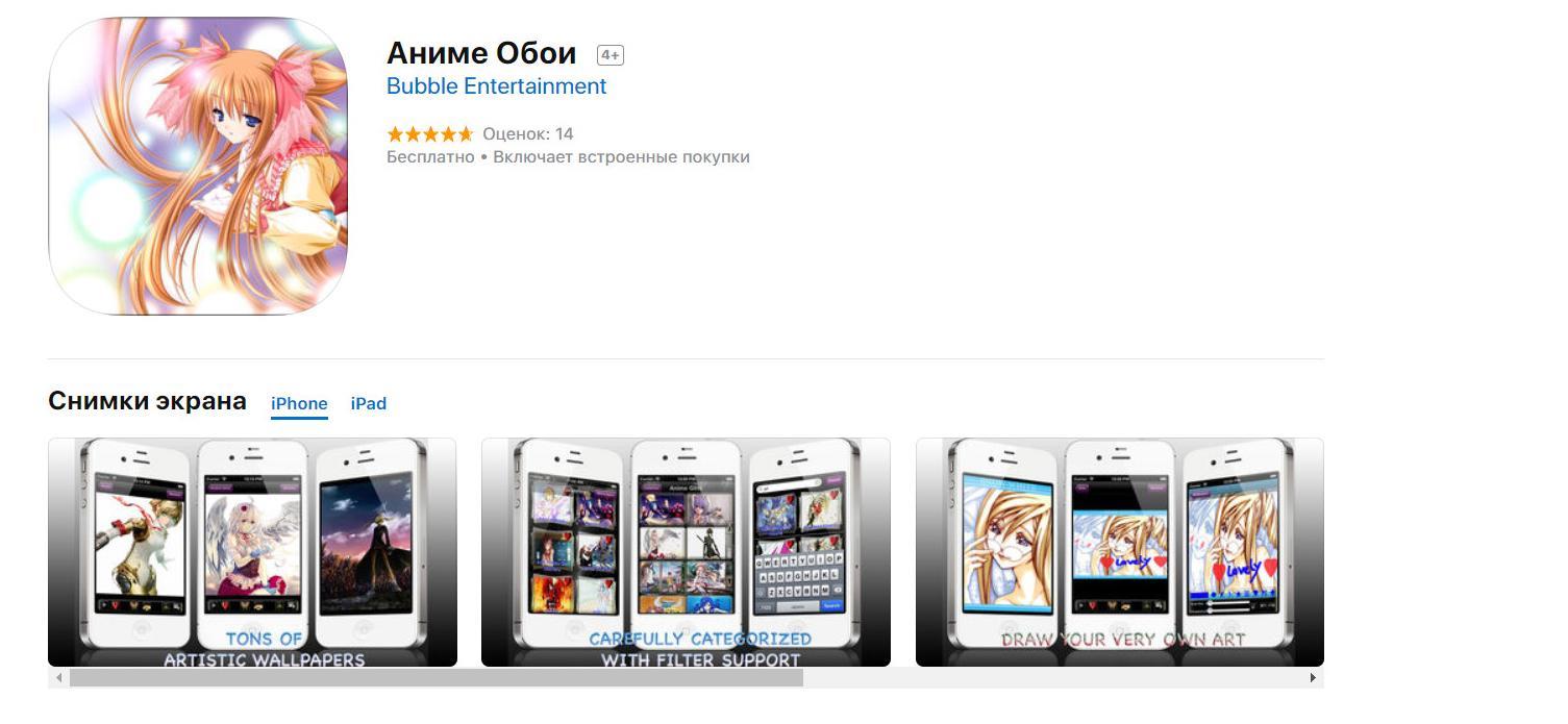 ero-oboi-dlya-smartfona-foto-chto-babi-suyut-sebe-v-zhopu
