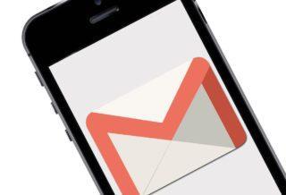 как настроить рабочую почту на айфоне