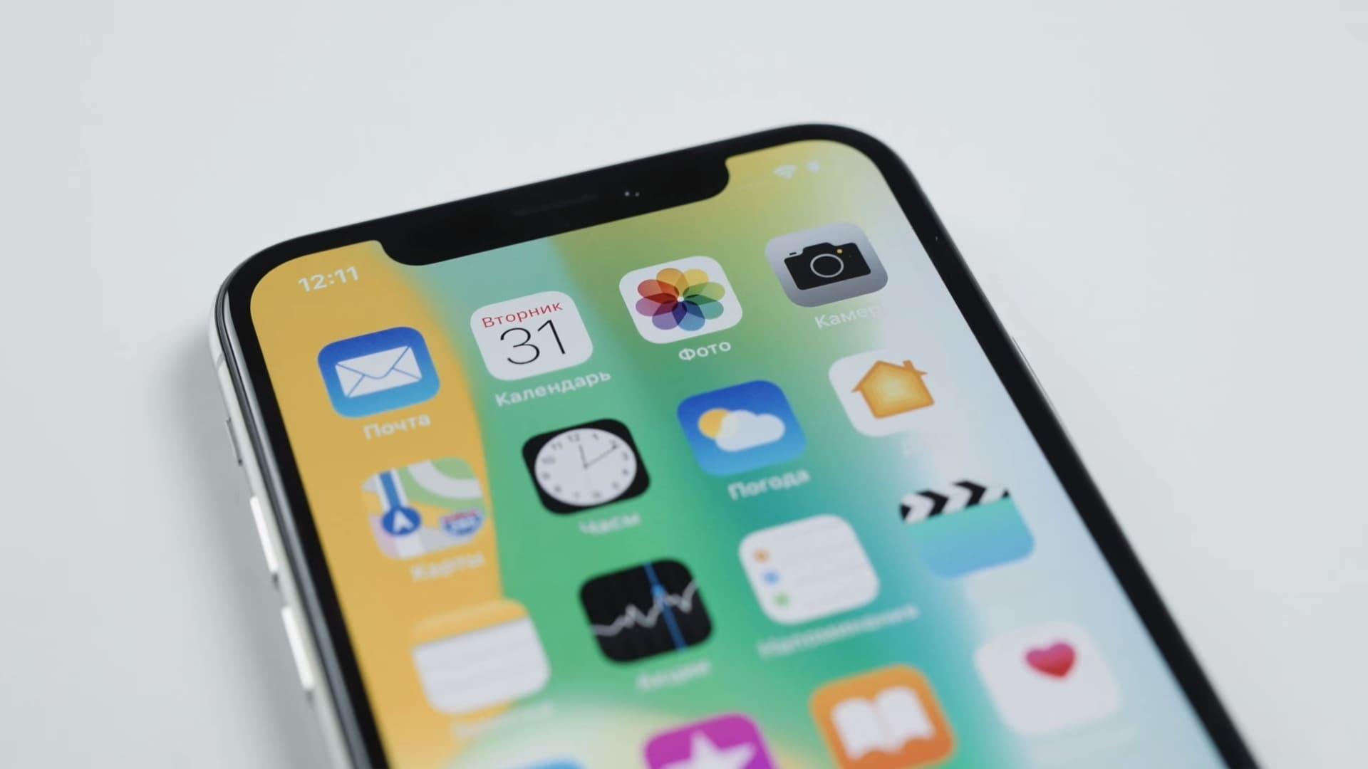 как восстановить удаленную иконку на айфоне