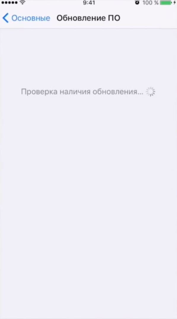 iphone 6 этот аксессуар вероятно не поддерживается