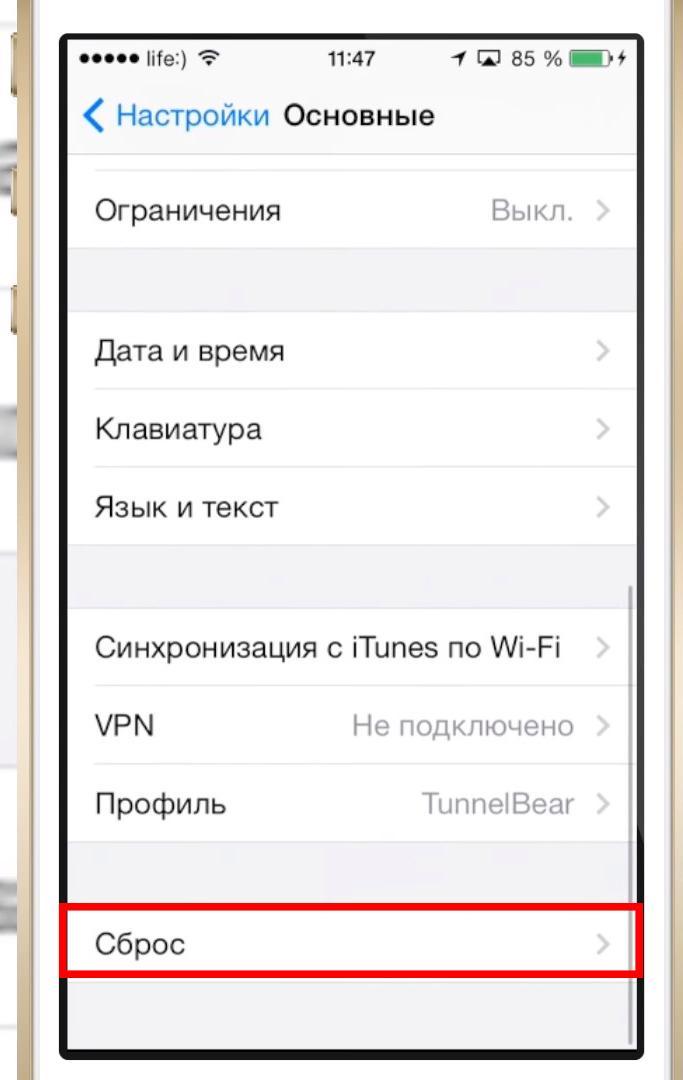 почему айфон не качает приложения