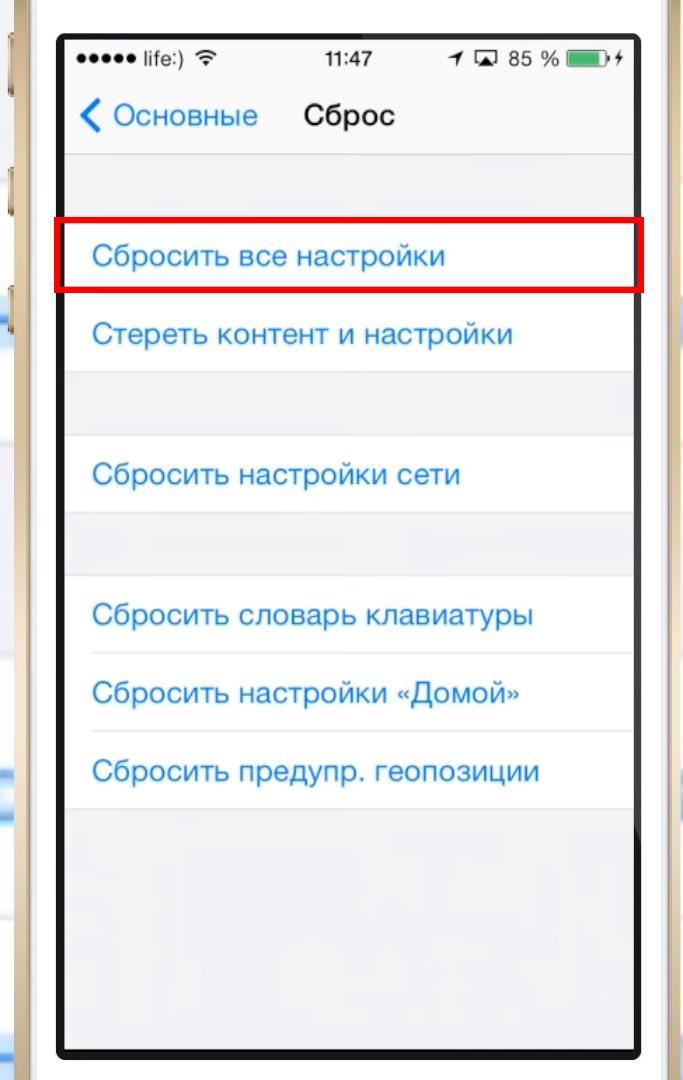 не обновляются приложения на айфоне