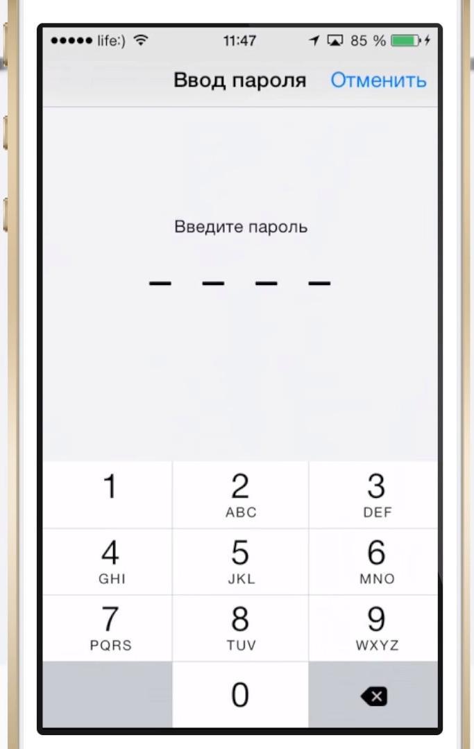 почему не обновляются приложения на айфоне