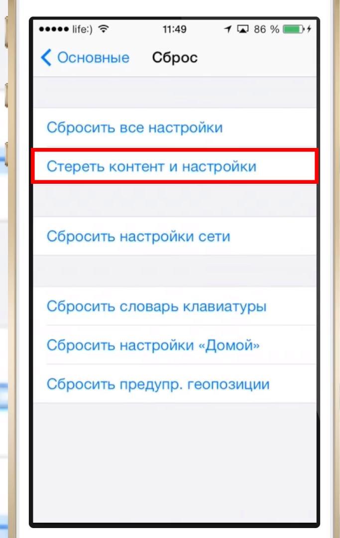 на айфоне не обновляются приложения что делать