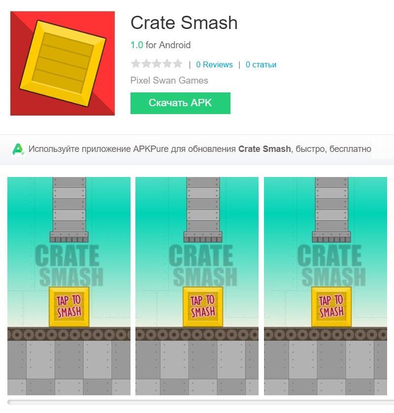 Crate Smash